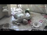 +18 Сирия, Дераа: убитый в результате воздушного обстрела в городе Нава 30 июля 2013