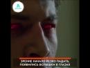 Ослеп от аналога «Виагры» АКУЛА