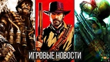 Игровые Новости Red Dead Redemption 2, Splinter Cell, Metro Exodus, Batman 2019, Cyberpunk 2077