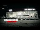 Mc Spax Kia Sorento Prime