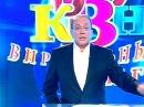 КВН - Александр Масляков представляет: `КВН. 50 виртуальных игр` - Первый канал