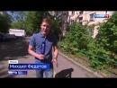 В Москве трое пьяных мужчин избили водителя неотложки Россия 24