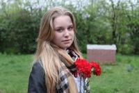 Мария Буравова, 10 апреля , Павловский Посад, id177603433