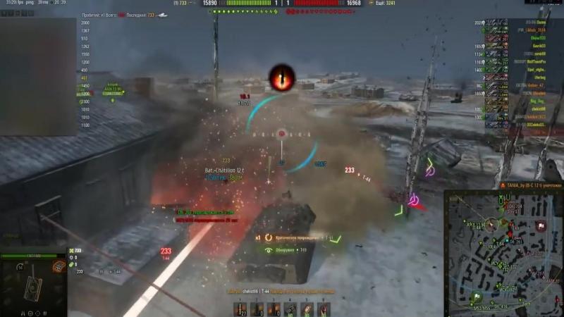 World of tanks - гавно