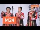 Самоварфест прошел в Москве 11 и 12 июня - Москва 24