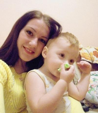 Екатерина Большакова, 19 ноября 1990, Яхрома, id212584460