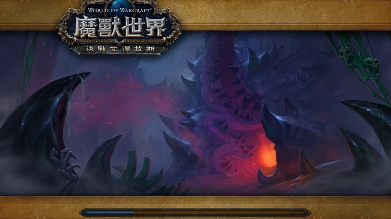 [8.15 PTR] The Restless Cabal - Heroic Crucible of Storms / H不息者秘教 2019/1/11