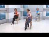 Оксисайз с Мариной Корпан. Упражнения на стуле (13 мин)