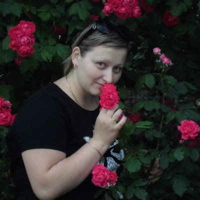 Ирина Монах, 13 июня , Кривой Рог, id136940010