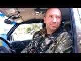 Сергій Мельничук «Ми замінували ТЕС, на випадок прориву»