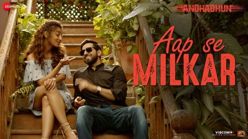 Aap Se Milkar Reprise Ft. Ayushmann Khurrana | AndhaDhun|Radhika Apte|Tabu|Amit Trivedi|Aakansha S