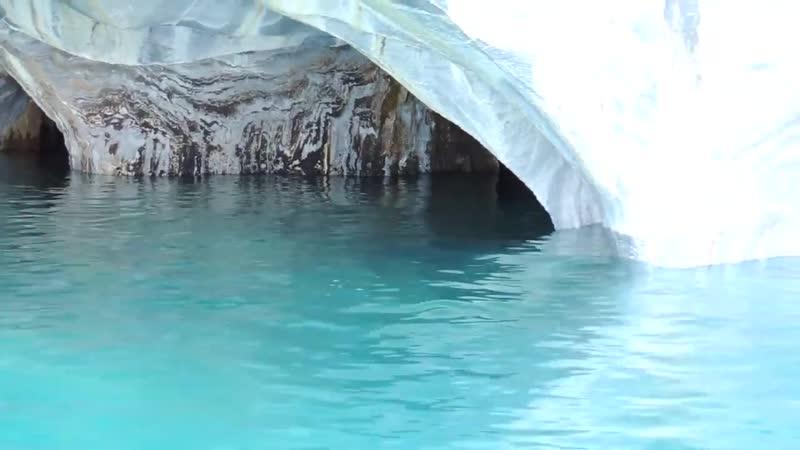 Мраморные пещеры в Чиле-Чико,Патагония,Чили