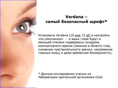 http://cs620329.vk.me/v620329393/eddd/saFHOqBoYkc.jpg
