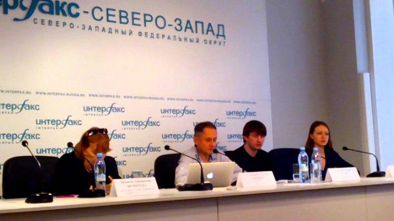 Семинар Современные правовые и этические аспекты журналистики 4