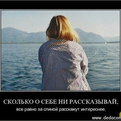 Самира Амировна, 5 мая 1987, Санкт-Петербург, id195046774