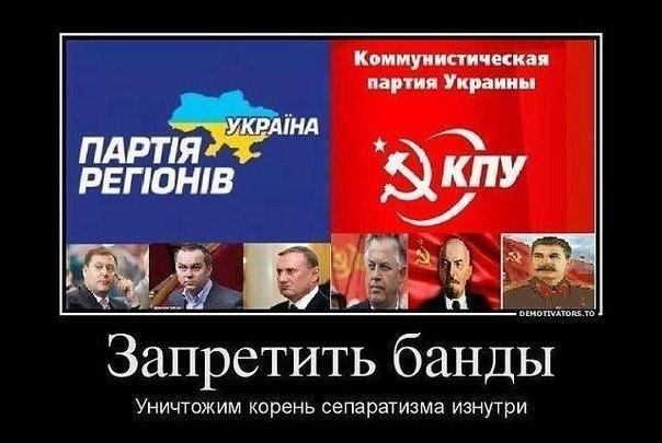ГПУ передумала закрывать уголовное дело против Бакулина - Цензор.НЕТ 1980