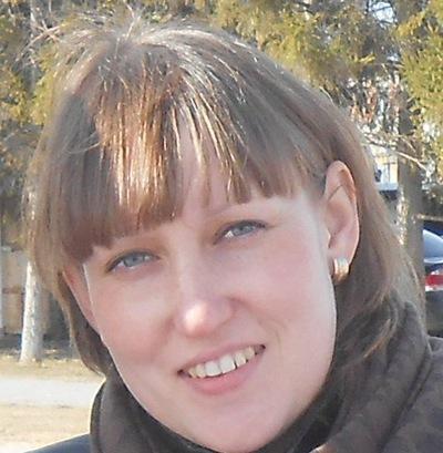 Наталья Колова, 12 июня 1987, Тюмень, id96920943