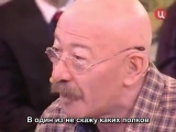 Александр Розенбаум про мужиков и мачо