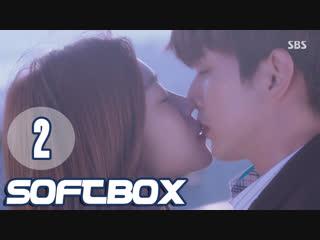 [Озвучка SOFTBOX] Возвращение Бок Су 02 серия