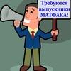 Ярмарка вакансий (ФМКН КубГУ)