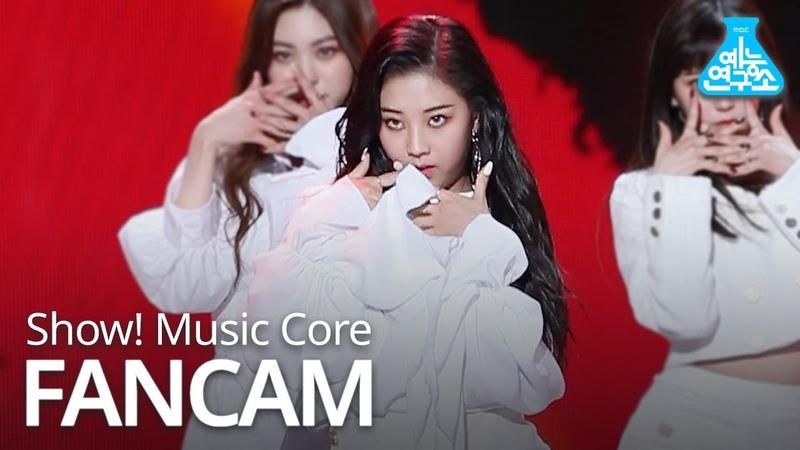 [예능연구소 직캠] CLC - NO (JANG SEUNG YEON), 씨엘씨 - NO (장승연) @Show Music core 20190216