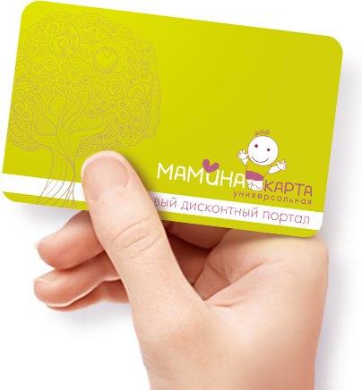 расчетная карта visa продажа Октябрьский
