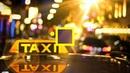 Заказ такси Авиатор 7 812 627 16 01