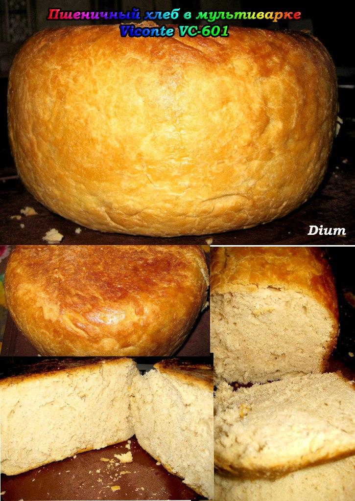 Рецепты для хлебопечки на дрожжах