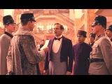 Отрывок из фильма «Отель «Гранд Будапешт»