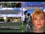 Мир Кино - Драма,мелодрама  (2011)