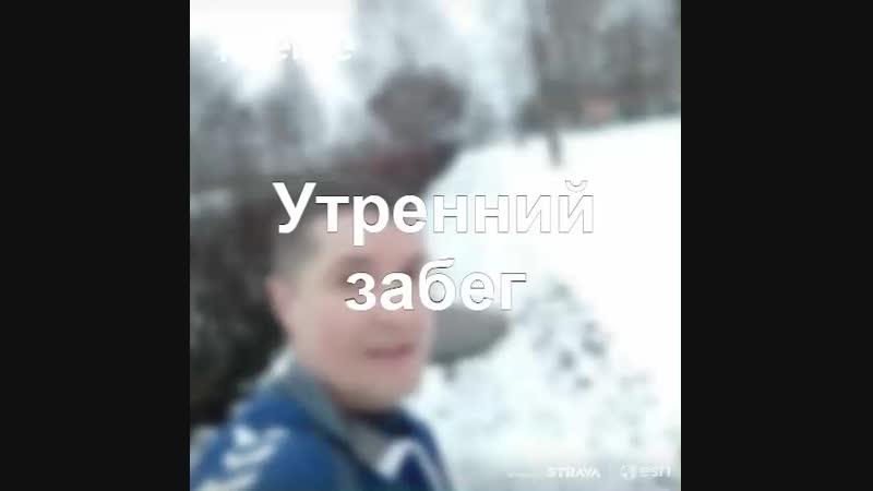 9446153402_strava_1546165702518_0.mp4