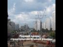 Марьино_транспорт