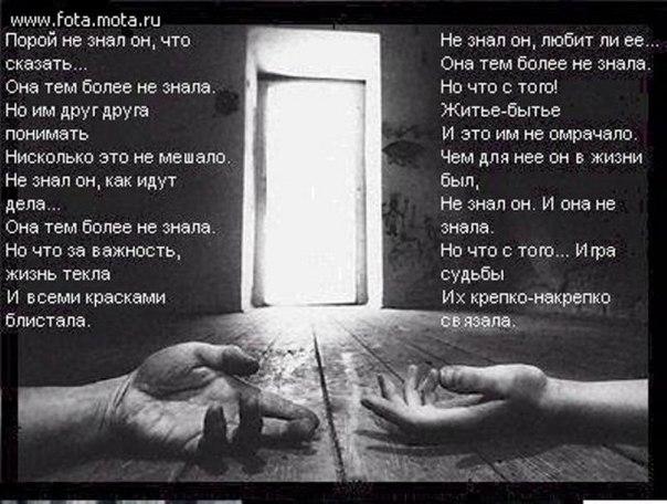 Я ангел...просто крылья в стирке, а нимб на подз | ВКонтакте