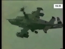 Агата Кристи На ковре вертолёте