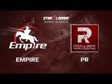 Empire vs PR, Starladder, 03.04.2014