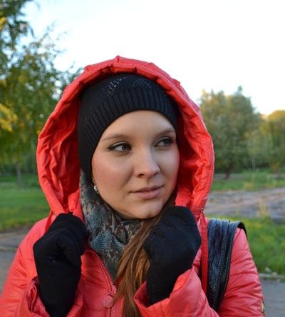 Ирина Пронина, 22 февраля 1996, Самара, id21718547