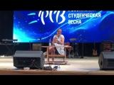 Марина Девятова поёт частушки о студвесне
