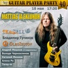 18 мая, Mezzo-Forte - GuitarPlayer Party 40!!!