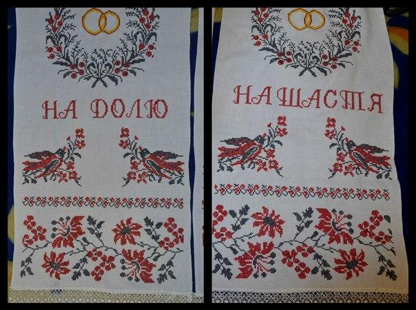 свадебная метрика вышивка
