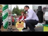 Розыгрыш квартиры в Иркутске в честь юбилея Слаты!!