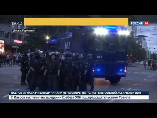 В немецком ночном клубе мигранты с огнестрельным оружием напали на охрану - Россия Сегодня