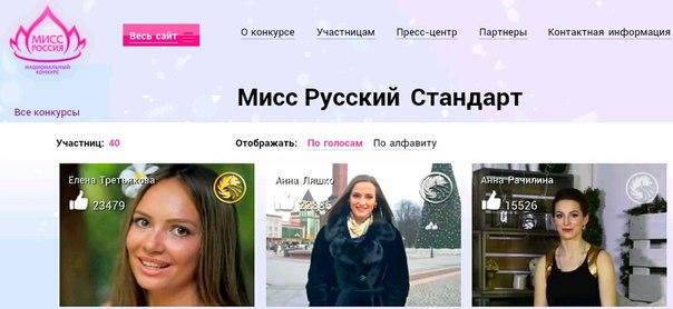 Работа в Самаре, поиск работы в Самаре - HH ru