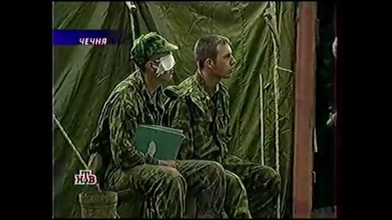 Сегодня (НТВ, 9.05.2000) День Победы