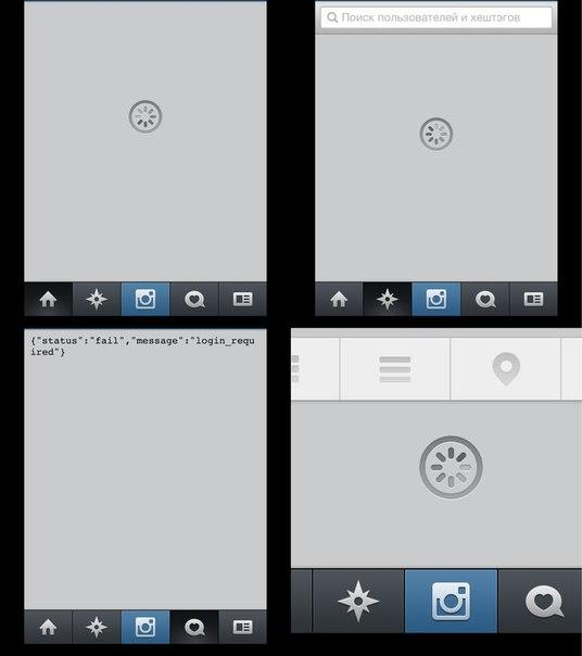 почему не загружаются фотографии в инстаграм