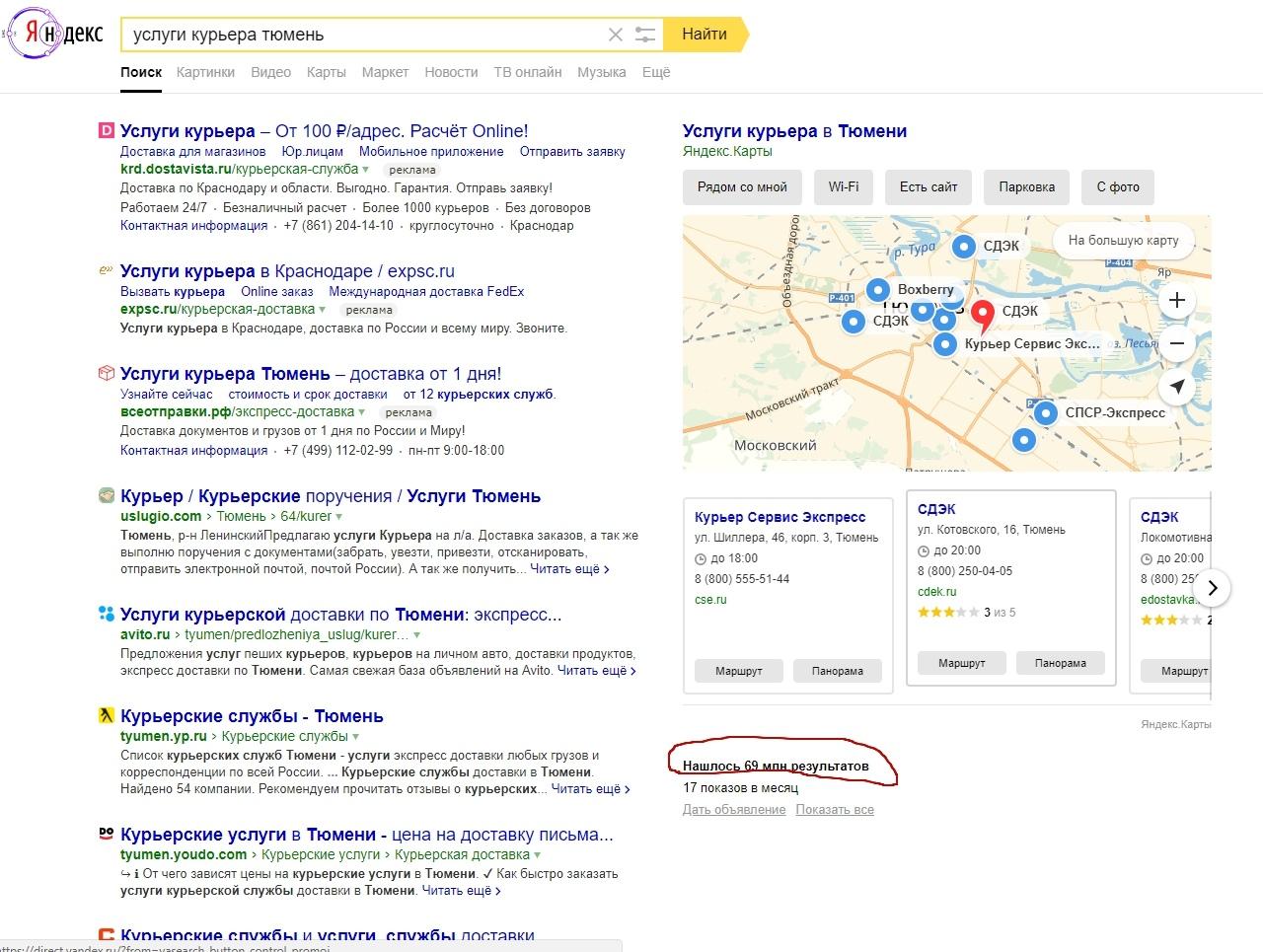 9wPvb0  4rI Реклама в поисковиках. Контекстная реклама.