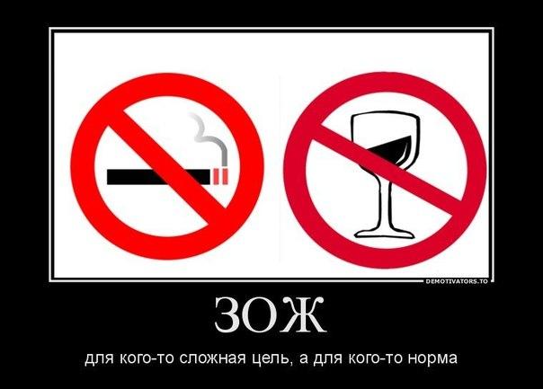 Вы курите – мол, все