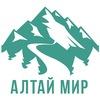 Алтай Мир | туры на Алтай, каякинг