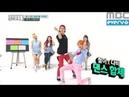 Weekly Idol EP.267 Red Velvet Random Play K-POP Cover Dance