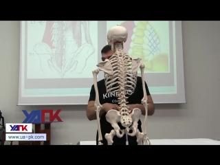 SLs Нестабильность таза_ Лечение (Часть 2)