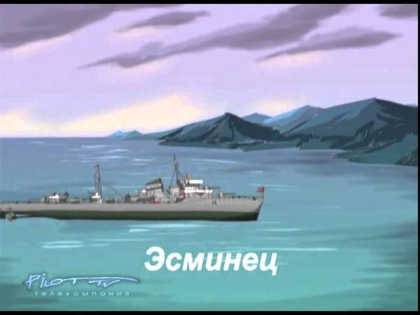 История России 17 век Военные корабли bcnjhbz hjccbb 17 dtr djtyyst rjhf kb
